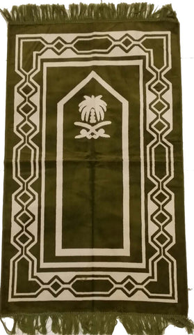 Saudi Emblem Design Prayer Rug - Arabic Islamic Shopping Store