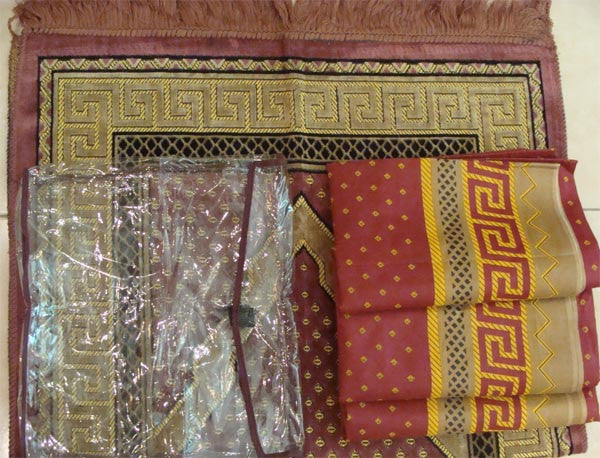 Eid / Ramadan Gift Pack - Prayer Rug with Shawl and Counter - Arabic Islamic Shopping Store - 1