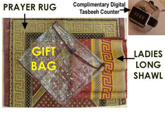 Eid / Ramadan Gift Pack - Prayer Rug with Shawl and Counter - Arabic Islamic Shopping Store - 2