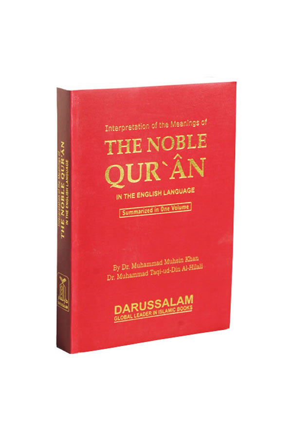 Noble Quran English Only (Med Softback) - Arabic Islamic Shopping Store