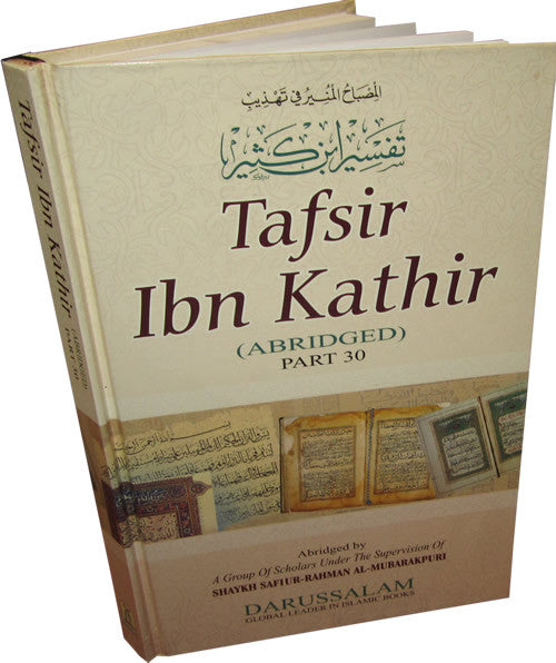 Tafsir Ibn Kathir - Part 30th - Arabic Islamic Shopping Store