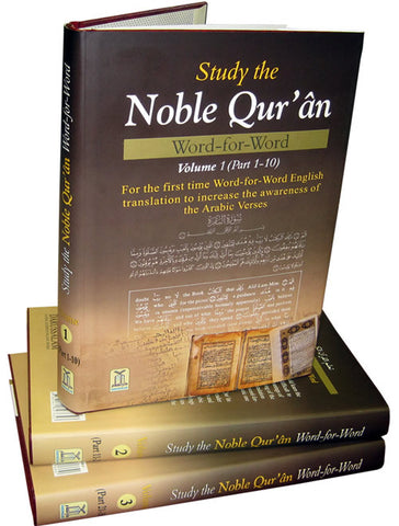 Noble Quran with Word by Word explanation (3 Vol. Set by Muhsin Khan and Hilali) - Arabic Islamic Shopping Store