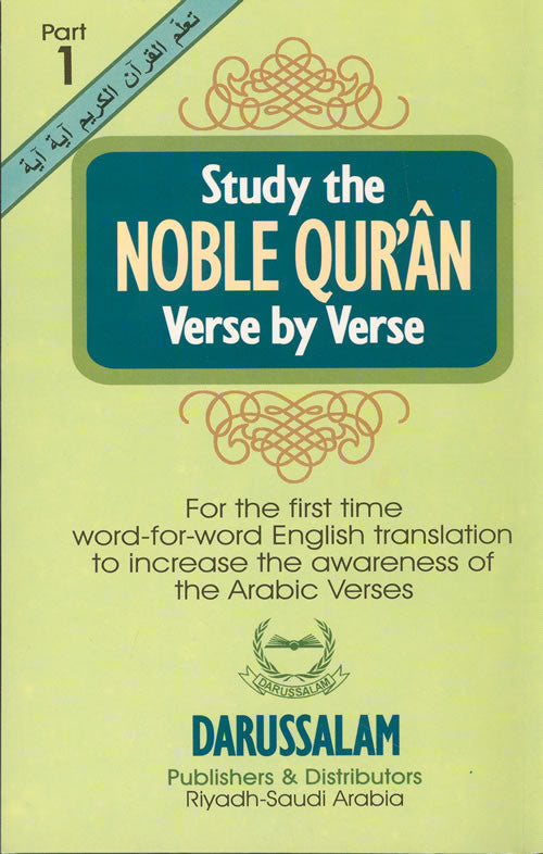 Study the Noble Quran Word-for-Word (Part 1)