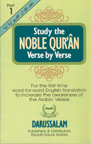 Study the Noble Quran Word-for-Word (Part 1) - Arabic Islamic Shopping Store