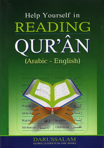 Help Yourself in Reading The Quran - Arabic Islamic Shopping Store