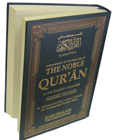 Noble Qur'an Large with Full Page Arabic/English - Arabic Islamic Shopping Store