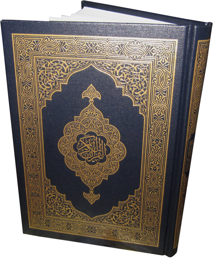 Mushaf Madinah - Arabic Quran (Medium Size) - King Fahad Printing Press - Saudi-Arabia - Arabic Islamic Shopping Store