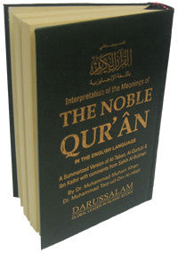 Noble Quran (Medium Fine Paper HB) - Arabic Islamic Shopping Store