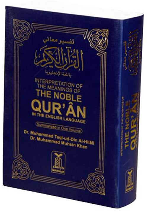 Noble Quran (Pocket Size SB) - Arabic Islamic Shopping Store