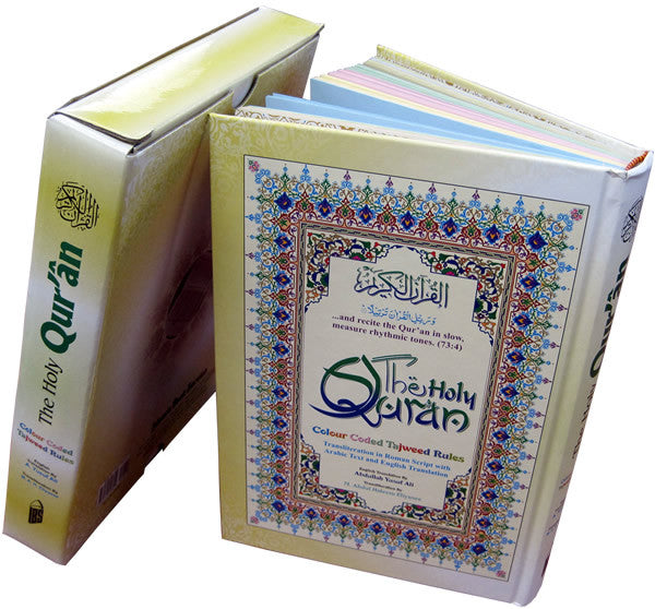 Tajweed Quran with Translation & Transliteration (Persian Script) - Arabic Islamic Shopping Store