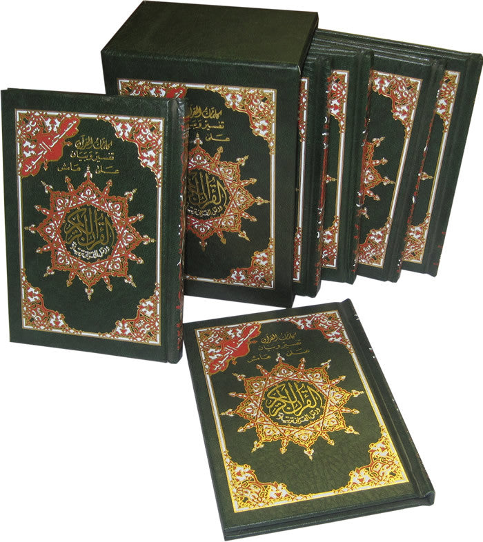 Tajweed Quran in 6 Pocketsize HB Books - Arabic Islamic Shopping Store