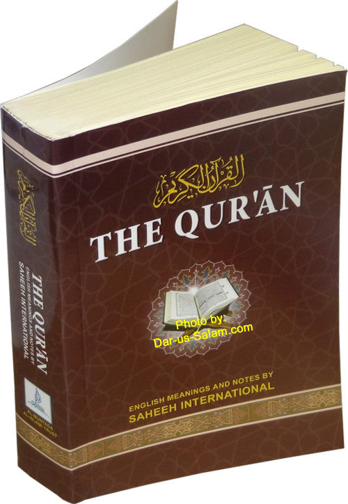 Quran by Saheeh Intl (Arabic-English Medium PB) - Arabic Islamic Shopping Store