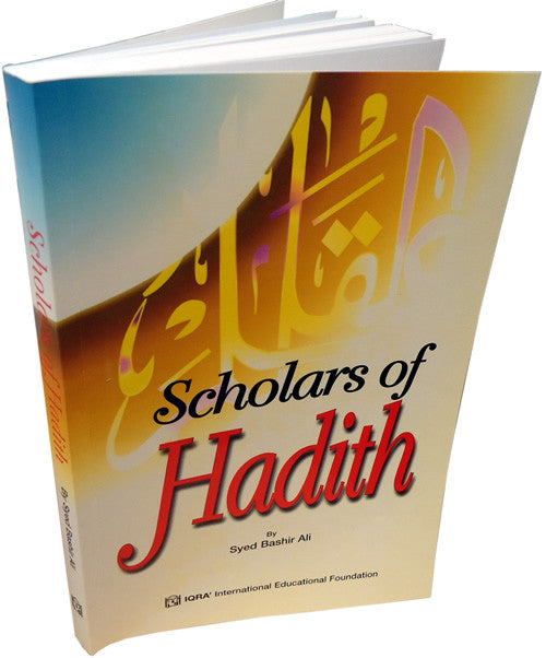 Scholars of Hadith - Arabic Islamic Shopping Store