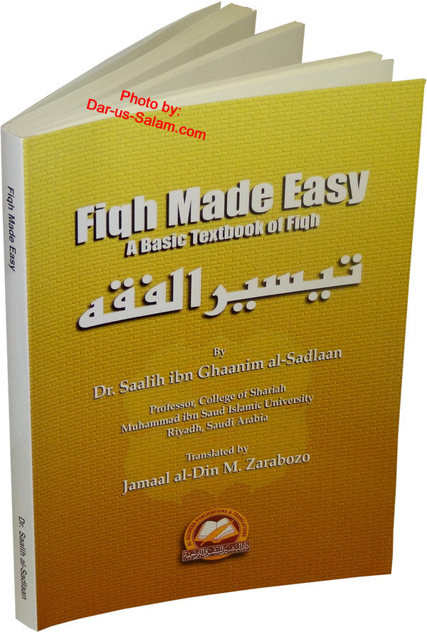 Fiqh Made Easy - Arabic Islamic Shopping Store