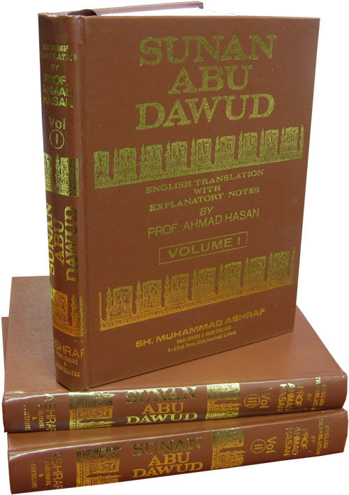 Sunan Abu-Dawud (3 Vol. Set - English Only) - Arabic Islamic Shopping Store