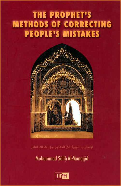 Prophet's Methods for Correcting People's Mistakes - Arabic Islamic Shopping Store