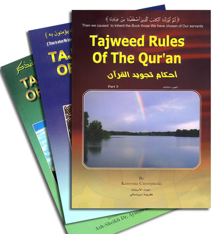 Tajweed Rules of the Qur'an (3 Part Set) - Arabic Islamic Shopping Store
