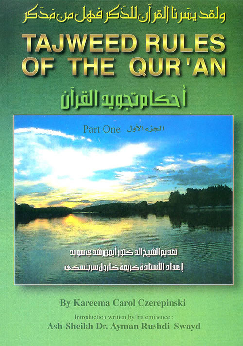 Tajweed Rules of the Qur'an (Part 1) - Arabic Islamic Shopping Store
