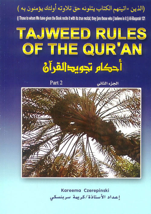 Tajweed Rules of the Quran (Part 2) - Arabic Islamic Shopping Store