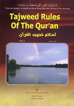 Tajweed Rules of the Quran (Part 3) - Arabic Islamic Shopping Store