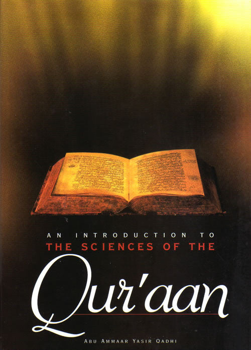 Sciences of the Quraan - Arabic Islamic Shopping Store