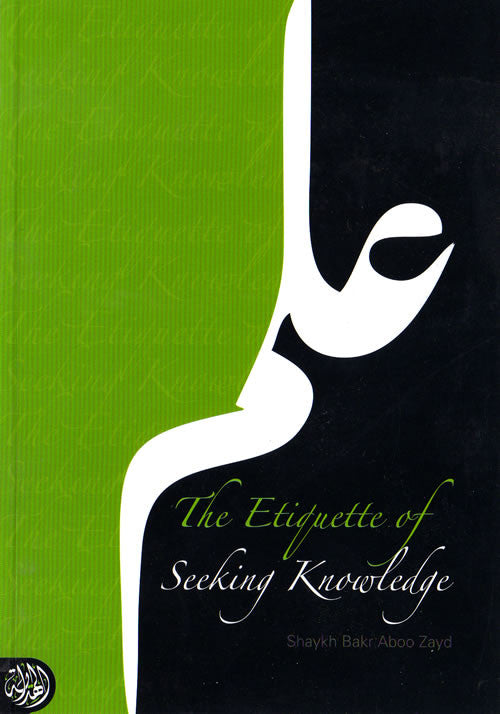 Etiquette of Seeking Knowledge - Arabic Islamic Shopping Store
