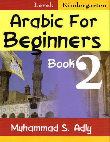 Arabic for Beginners Book 2 - Kindergarten - Arabic Islamic Shopping Store