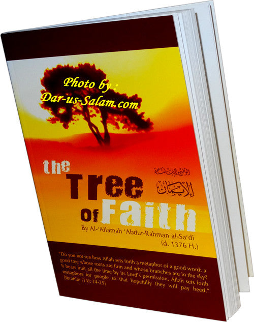 The Tree of Faith - Arabic Islamic Shopping Store