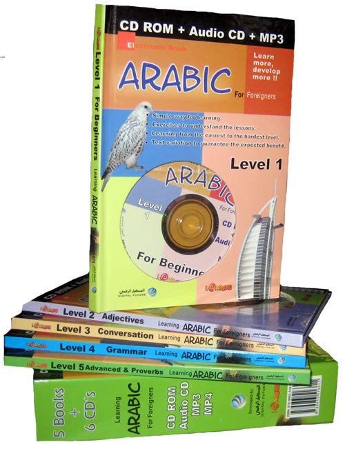Learning Arabic for Foreigners (Books & CDs) - Arabic Islamic Shopping Store
