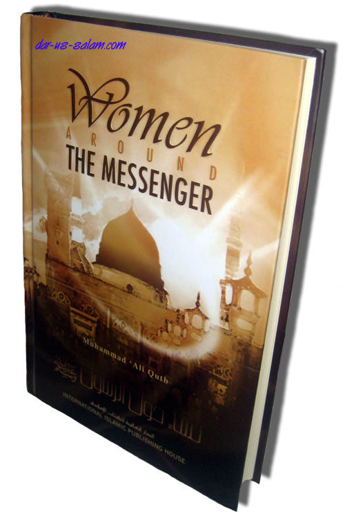 Women Around the Messenger - Arabic Islamic Shopping Store