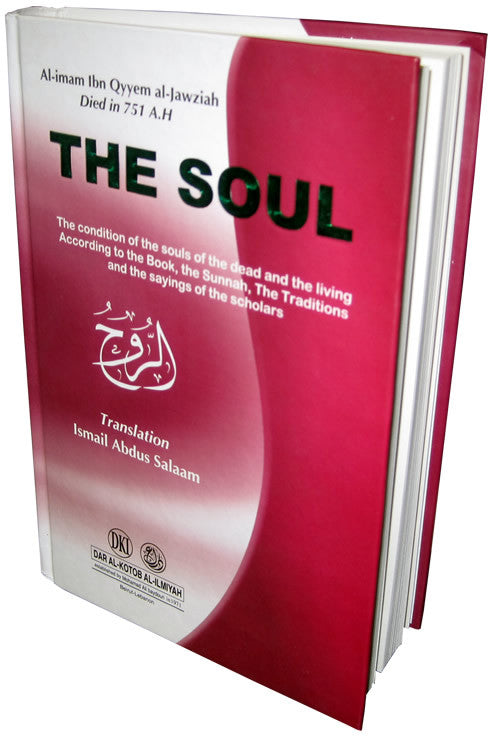 The Soul (Ibn Qayyem al-Jawziah) - Arabic Islamic Shopping Store