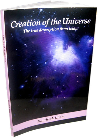 Creation of the Universe - Arabic Islamic Shopping Store