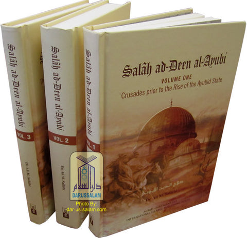 Salah Ad-Deen Al-Ayubi (3 Vol. Set) - Arabic Islamic Shopping Store