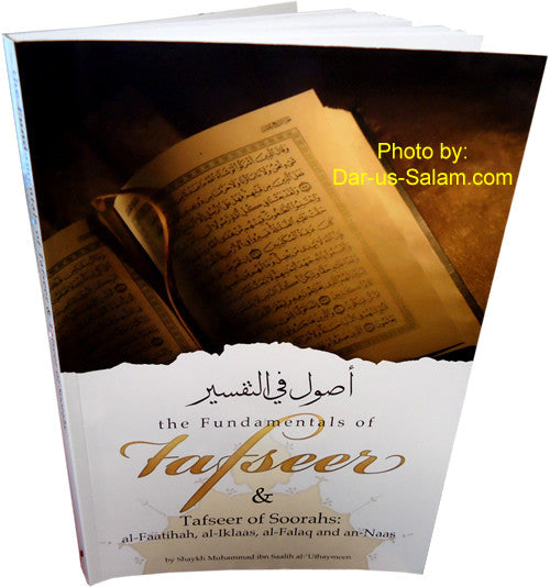 Fundamentals of Tafseer & Tafseer of 4 Soorahs - Arabic Islamic Shopping Store