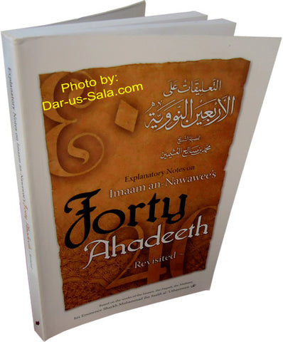 Explanatory Notes on Imaam an-Nawawee's Forty Ahadeeth - Arabic Islamic Shopping Store