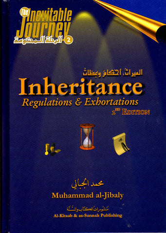Inheritance - Regulations & Exhortations - Arabic Islamic Shopping Store