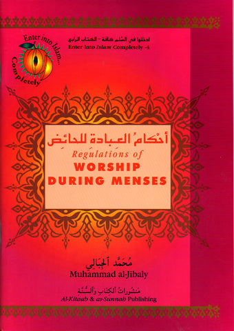 Regulations of Worship During Menses - Arabic Islamic Shopping Store