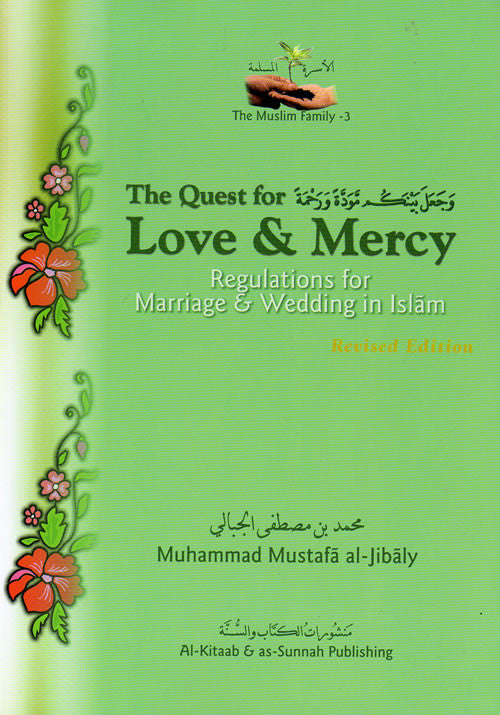 The Quest for Love and Mercy - Arabic Islamic Shopping Store