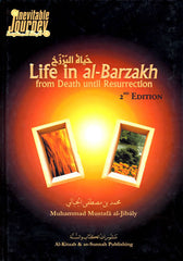 Life in Al-Barzakh - From Death till Resurrection - Arabic Islamic Shopping Store - 2