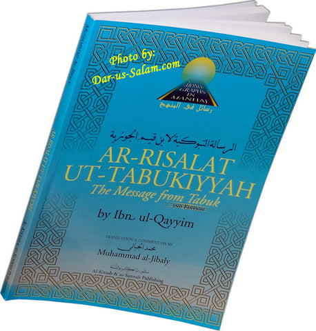The Message from Tabuk (Ar-Risalat At-Tabukiyyah) - Arabic Islamic Shopping Store