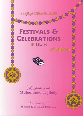 Festivals & Celebrations in Islam - Arabic Islamic Shopping Store