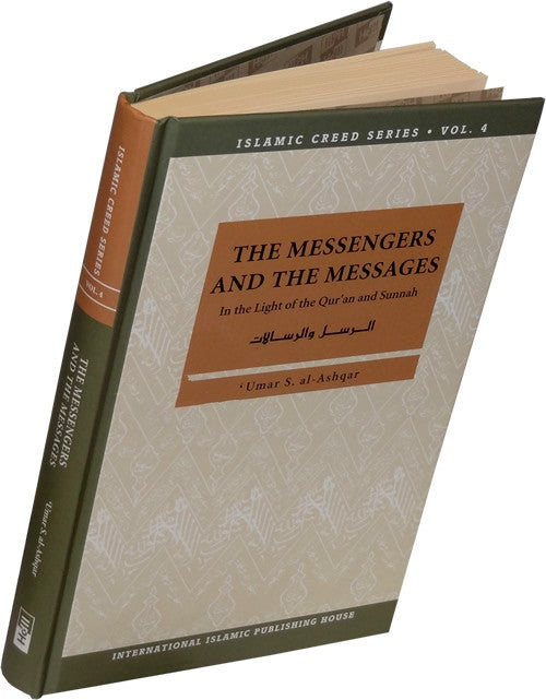 The Messengers and the Messages (Vol. 4) - Arabic Islamic Shopping Store