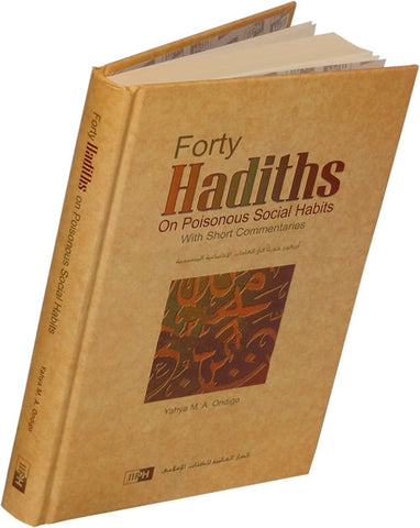 Forty Hadiths on Poisonous Social Habits - Arabic Islamic Shopping Store