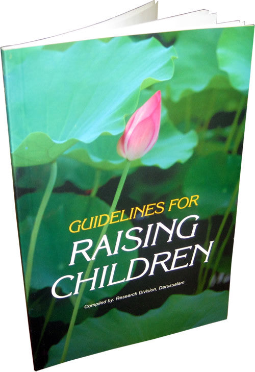 Guidelines for Raising Children - Arabic Islamic Shopping Store