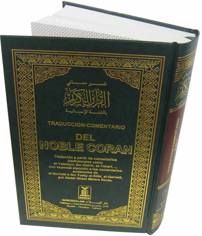 Spanish: Del Noble Coran with Arabic (Large HB) - Arabic Islamic Shopping Store