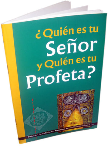 Spanish: Quien Es Tu Senor Y Quien Es Tu Profeta? - Arabic Islamic Shopping Store