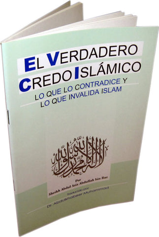 Spanish: La Verdadera Doctrina Islamica - Arabic Islamic Shopping Store