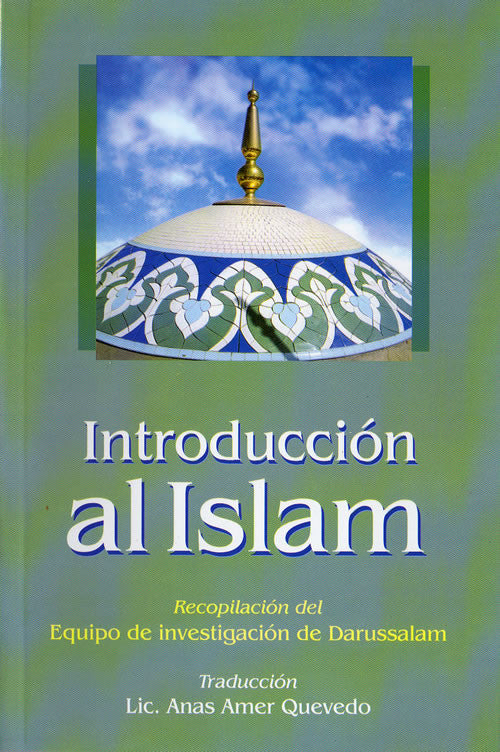 Spanish: Introduccion al Islam - Arabic Islamic Shopping Store