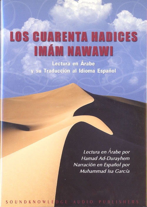 Spanish: Los Cuarenta Hadices Imam Nawawi (2 CDs) - Arabic Islamic Shopping Store