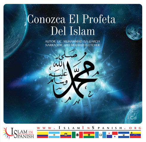 Spanish: Conozca Al Profeta Del Islam (CD) - Arabic Islamic Shopping Store